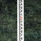 Level Rods